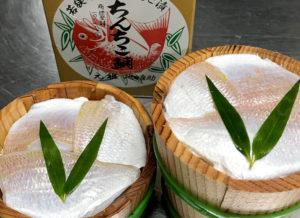 池田喜助商店